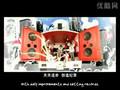 [ENG SUB] Fahrenheit - Xiao Xiao Da Ren Wu