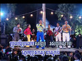 Plech Soniya Sayun by Preap Sovath