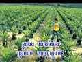 Pro Chun Knong Chet by Noub Bayarith