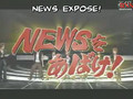 NEWS ABAKE GAME-shounen club ~