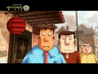Selma's Protein Coffee Korean Animation Omnibus Trailer