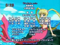 Mermaid melody episode 14