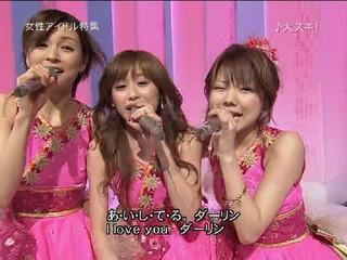 Daisuki - reina, aichan, hitomi
