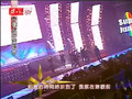080207 Taiwan-Korea Friendship Concert Performance (Super Junior - Music in Harmony)