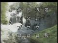 Musashi 03