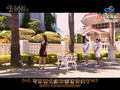 Romantic Princess ep3 [1/3]