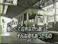 Izumi Sakai at Karaoke Video (LQ and RARE)