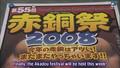 Gokusen 3 - Ep.07 [Eng Sub]