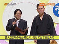 Hamachan to! 2008.04.08