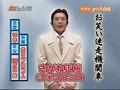 Hamachan to! 2008.05.20