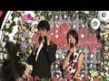 Dream Concert 2008 - Super Junior