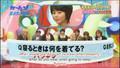 Cartoon KAT-TUN guest: Horikita Maki