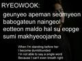 Super Junior-Thirst (Man in Love) eng subb