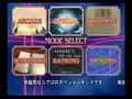 Magic Ink Gaming Episode 4: Vampire Nights (PS2)