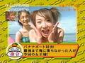 Shinshun Morning Musume SP part 1
