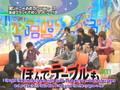[Hey!x3 07.04.09] Kanjani∞ Talk