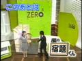 [2007-11-05 syukudai] guest Kobayashi Mao