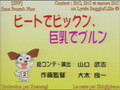 Iketeru Futari 02.avi