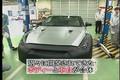 Gaia no Yoake Nissan GT-R