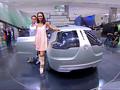 Frankfurt Auto Show Concept Cars