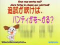 Iketeru Futari 06