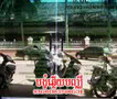 Khmer Song #25