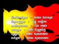 Khmer song #26