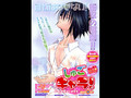 Shugo Chara Chapter 31 Preview RAW
