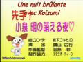 Iketeru Futari 09