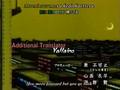 Tokyo Underground - 10.avi
