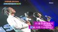 V.O.S - Gowieui Ggum + I'm Your Friend (MBC Show Survival 071013)