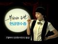 Kim Jung Eun - Tax Save CF