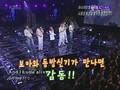 BOA - DBSK and KBS star