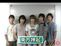 Tohoshinki - Gyao Midtown TV
