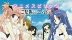 [m.3.3.w] Goshuushou-sama Ninomiya-kun 06 (English Subs)