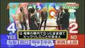 Cartoon KAT-TUN 31 ENG SUB.avi