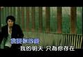KTV - Elva - Xin Fu De Di Tu