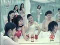 Lee JunKi - Pomegranate CF[piano version]