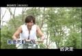 KTV - Megan Lai YaYan - Ai De Yong Qi