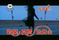 KTV - Zhang Hui Mei - Wo Yao Kuai Le