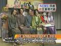 Shabake preview on MEZAMASHI tv news subbed