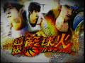 Jerry Yan - HOTSHOT preview (1)