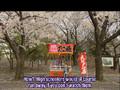 Gokusen 3 - Episode 02 HDTV