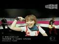 Ichii Sayaka in CUBIC-CROSS - Shutsuren Love Song