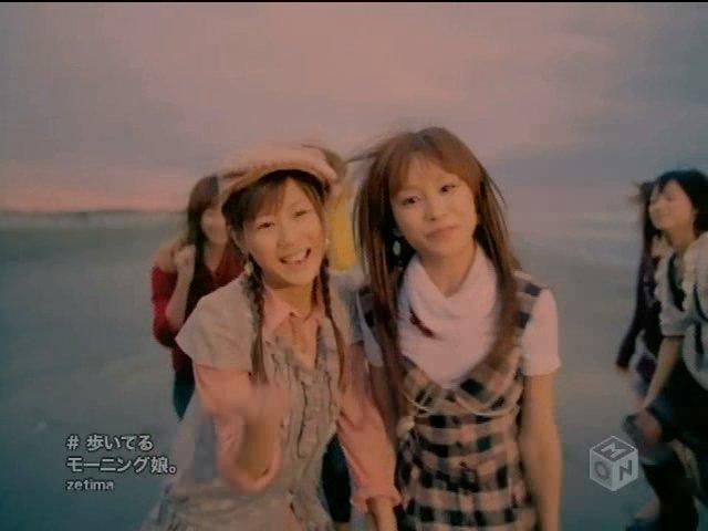 Morning Musume - Aruiteru PV