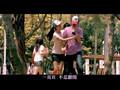 Jay Chou - Wo Bu Pei MV