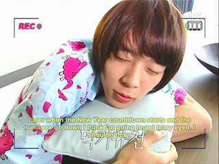 6 - 2004-12-31 MBC House Tour [EngSubbed]