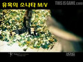 Final Fantasy VII REAL LIVE ACTION