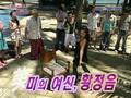 hwang jung eum  ex-sugar