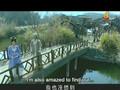 Strange Tales II ep02 (English Subtitle)